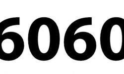 Significado del número 6060: Interpretación de la numerología