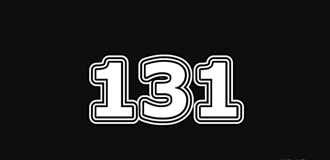 Significado del número 131