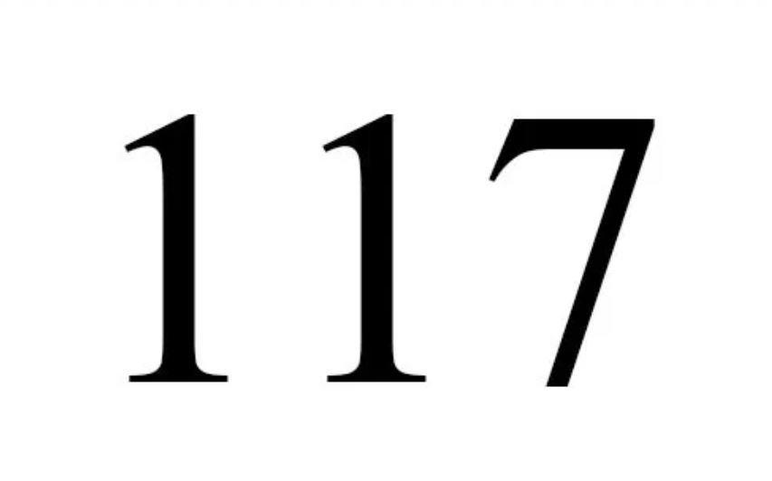 El número angelical 117