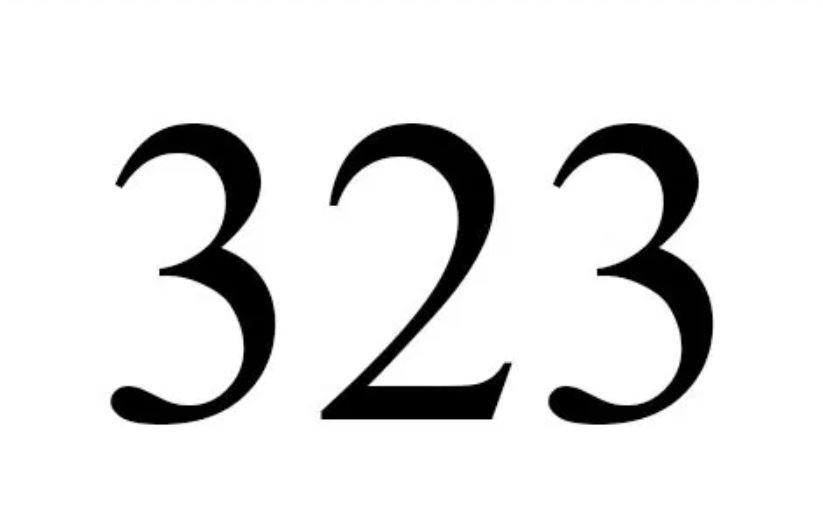 El número angelical 323