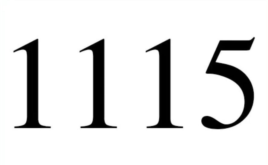 El número angelical 1115