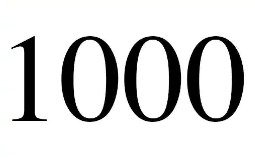 El número angelical 1000