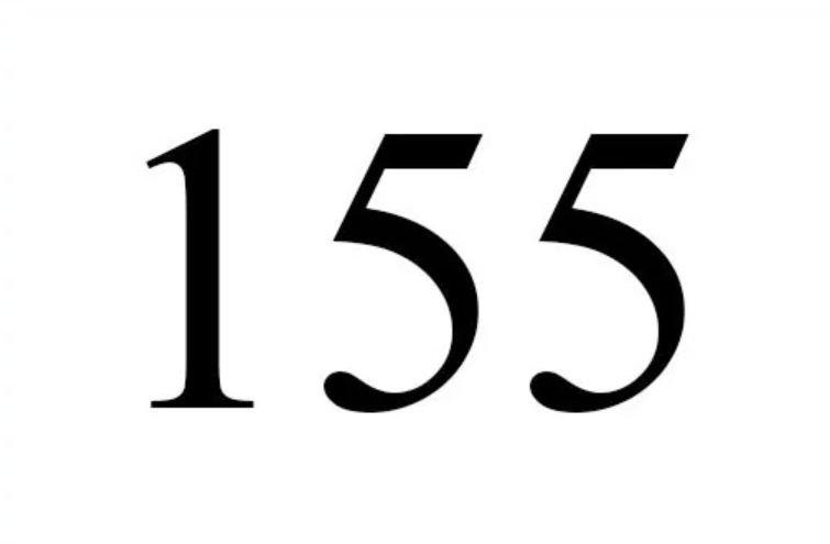 El número angelical 155