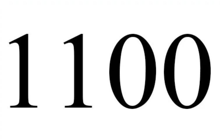 El número angelical 1100
