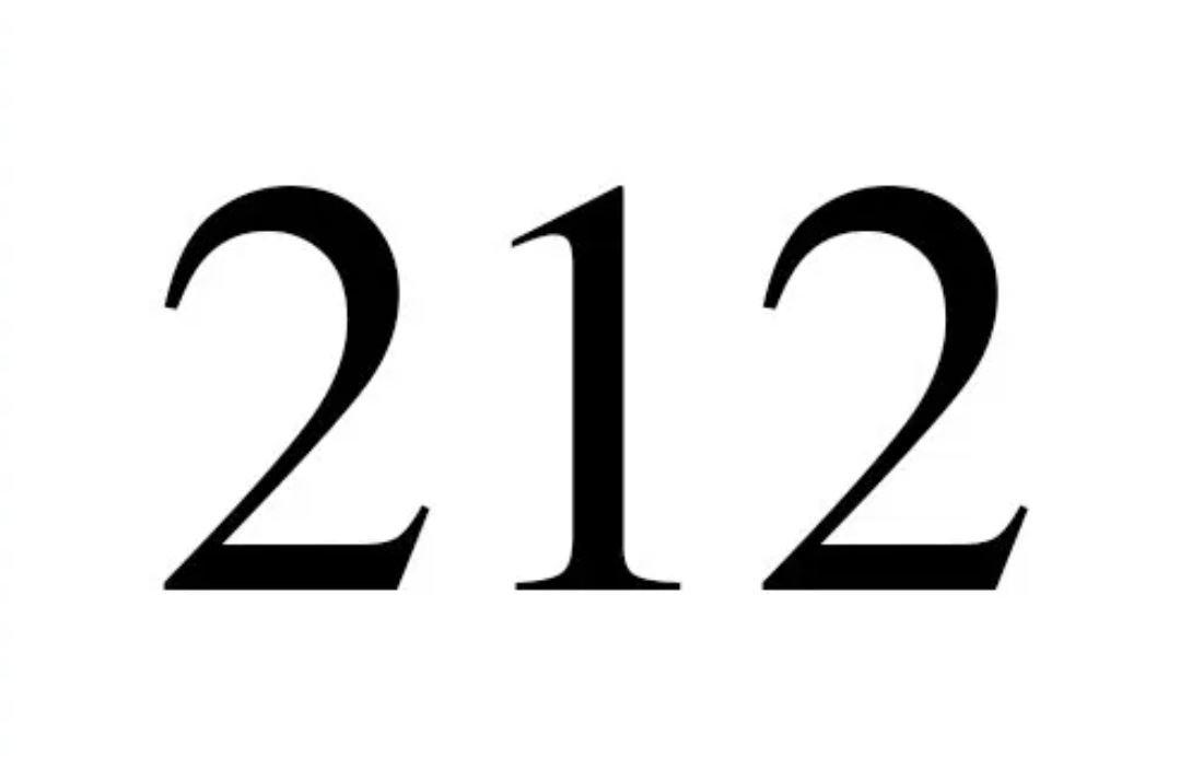 El número angelical 212