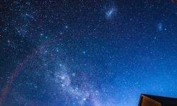 21 de julio signo: Horóscopo y signos del zodiaco