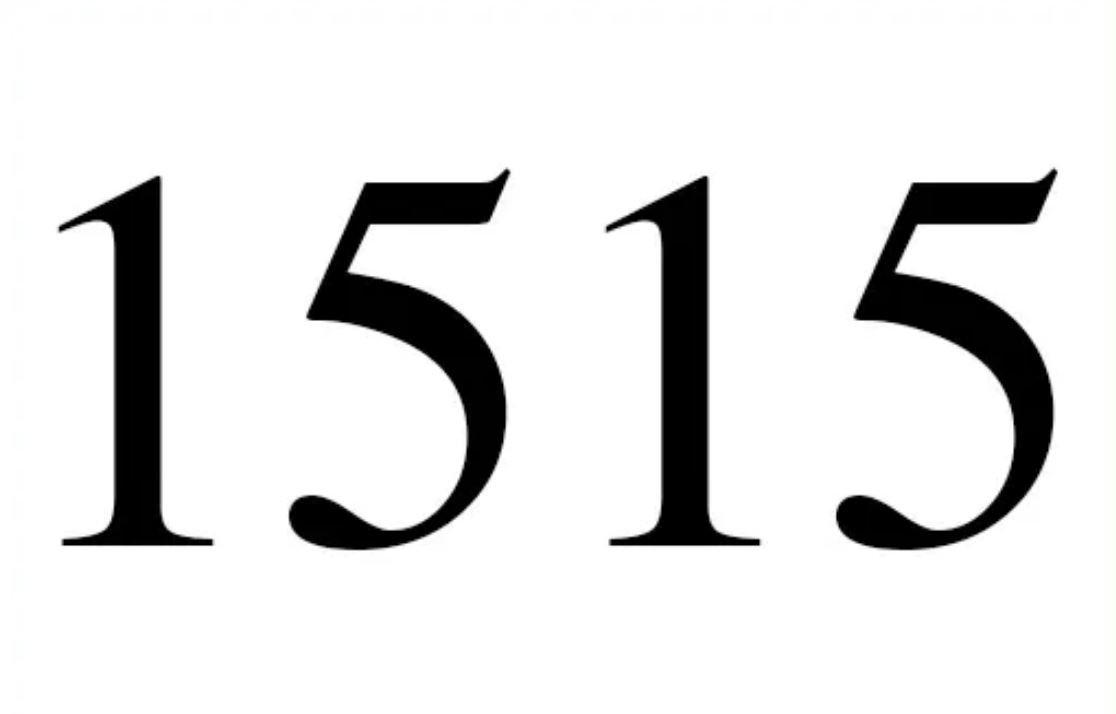 El número angelical 1515