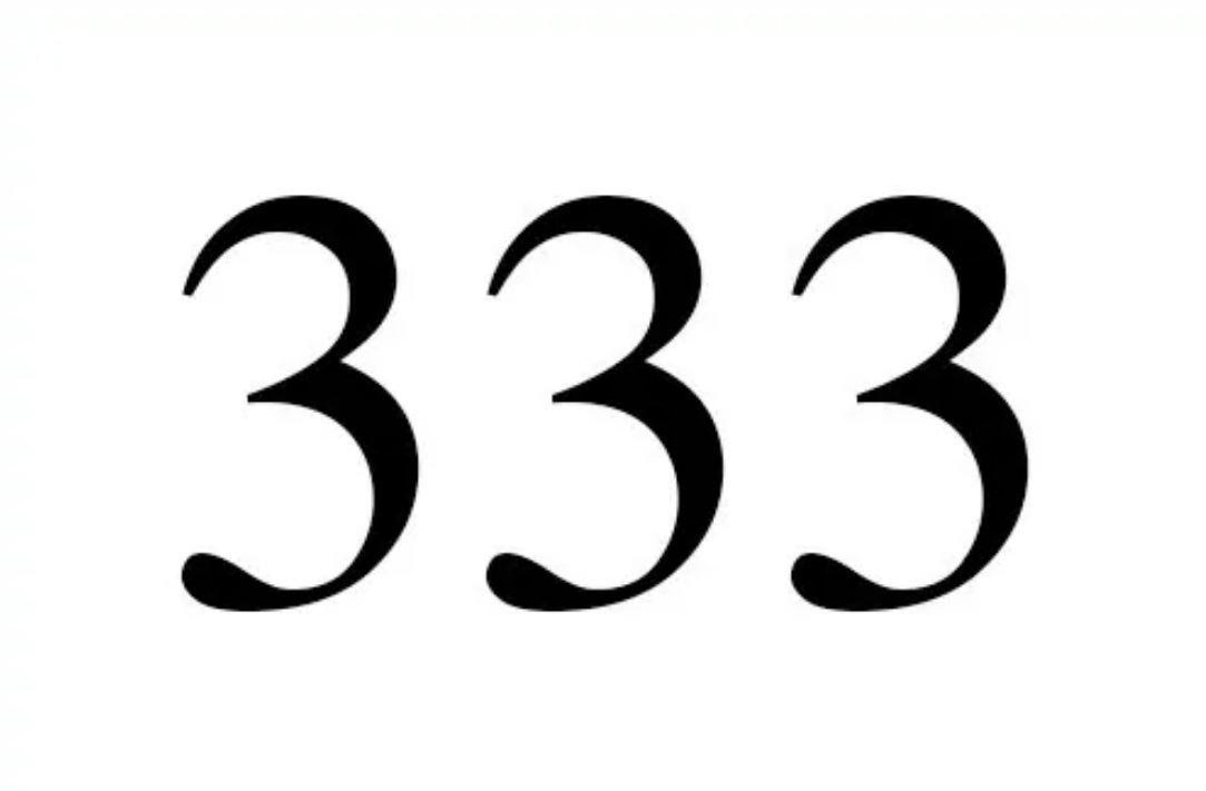 El número angelical 333