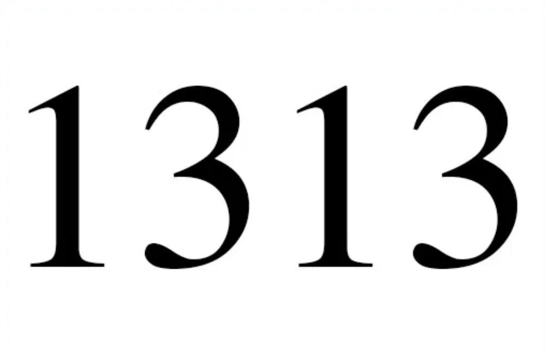 El número angelical 1313