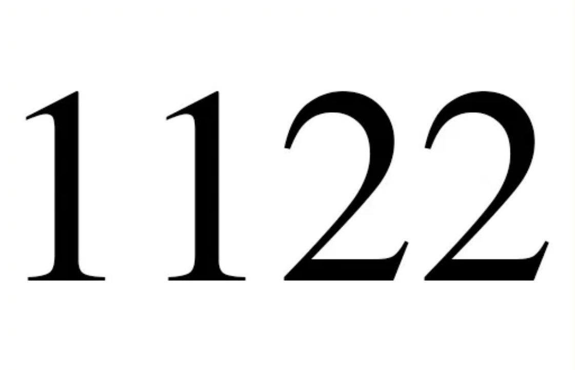 El número angelical 1122