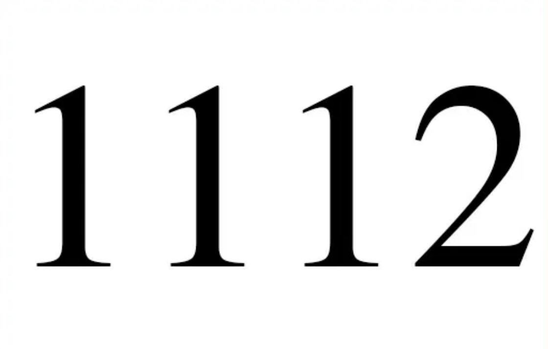 El número angelical 1112