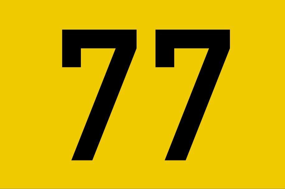 El número angelical 77