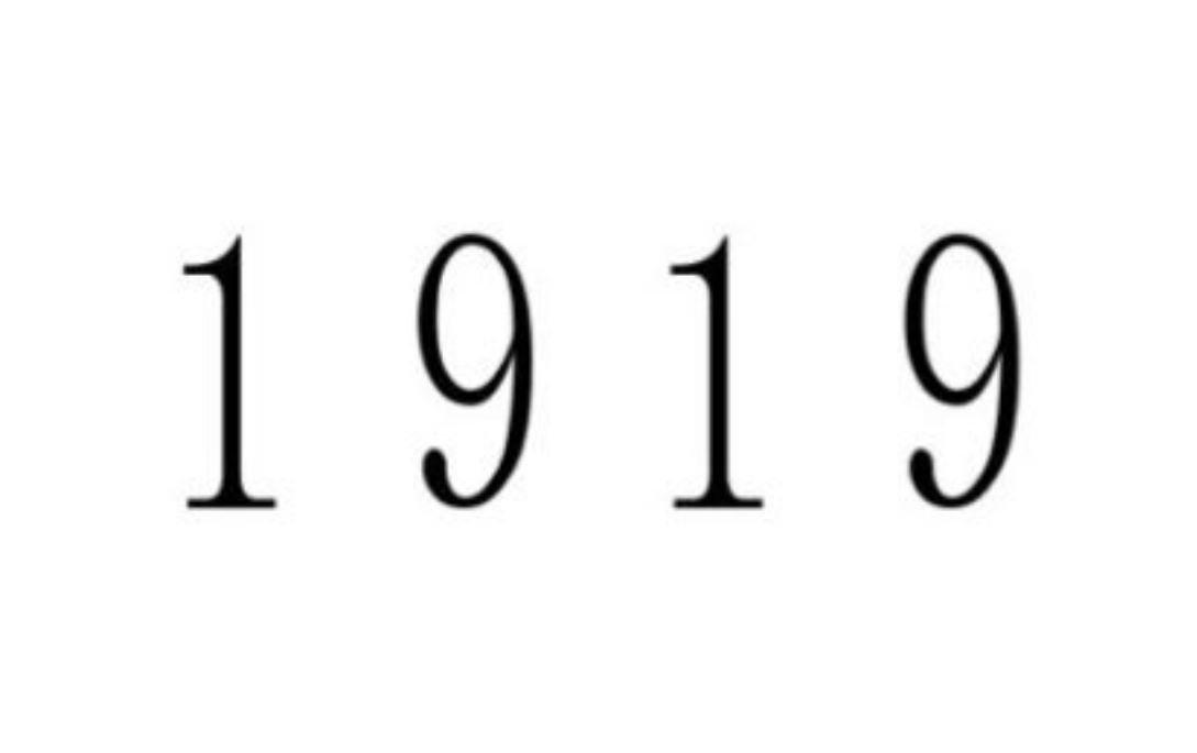 El número angelical 1919