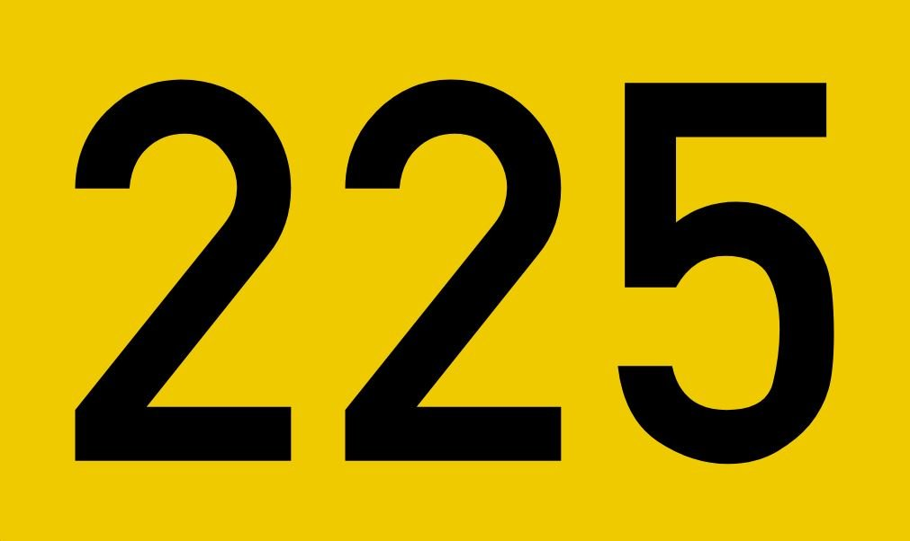 El número angelical 225