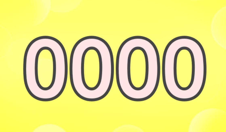El número angelical 0000