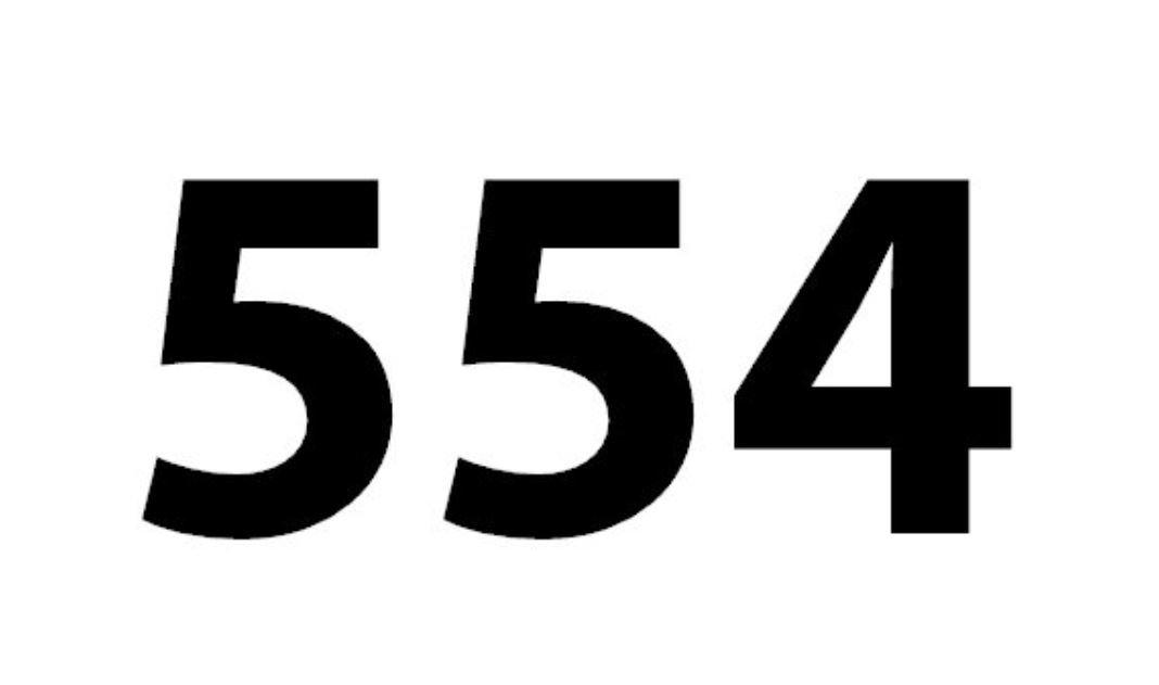 El número angelical 554