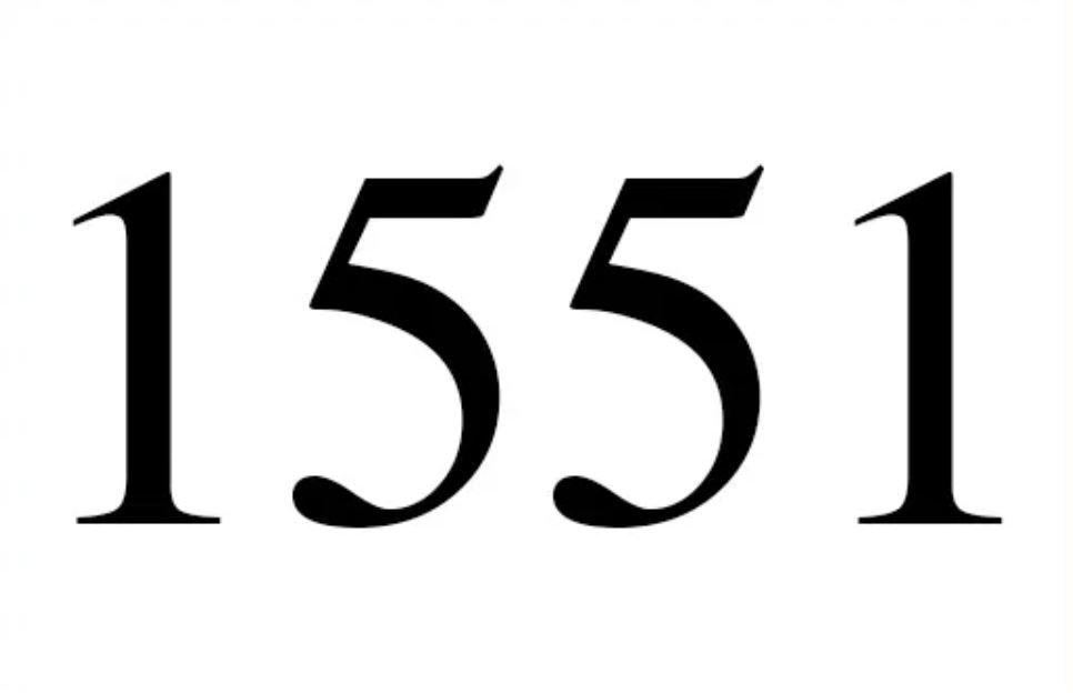 El número angelical 1551