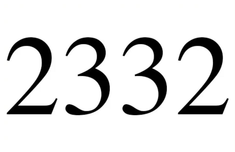El número angelical 2332