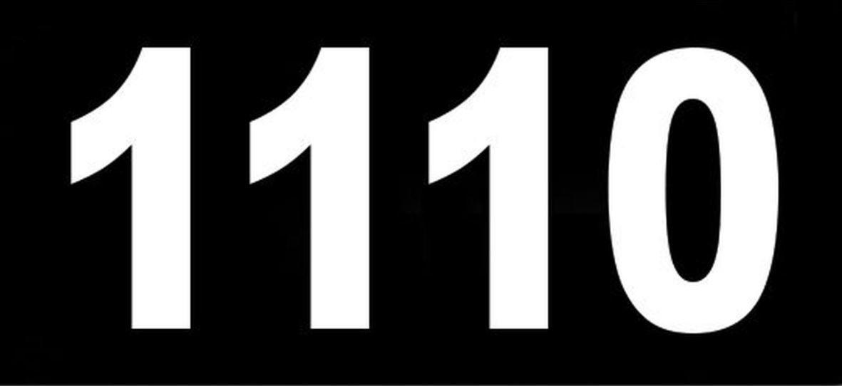 El número angelical 1110
