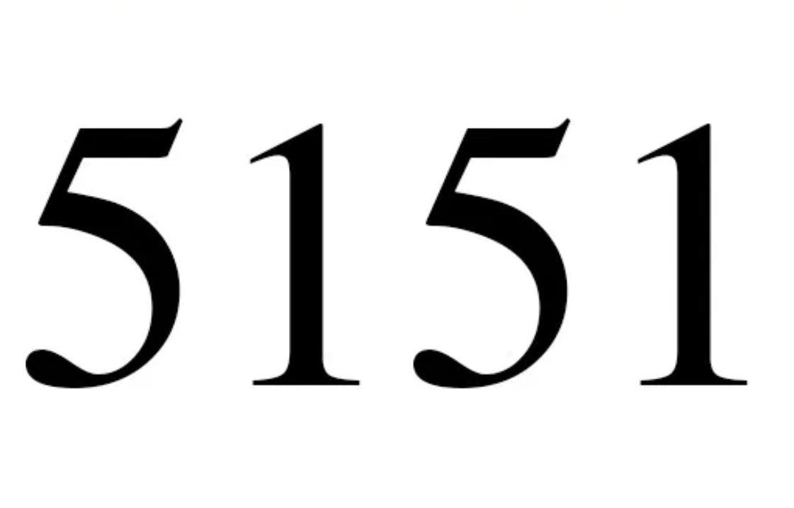 El número angelical 5151