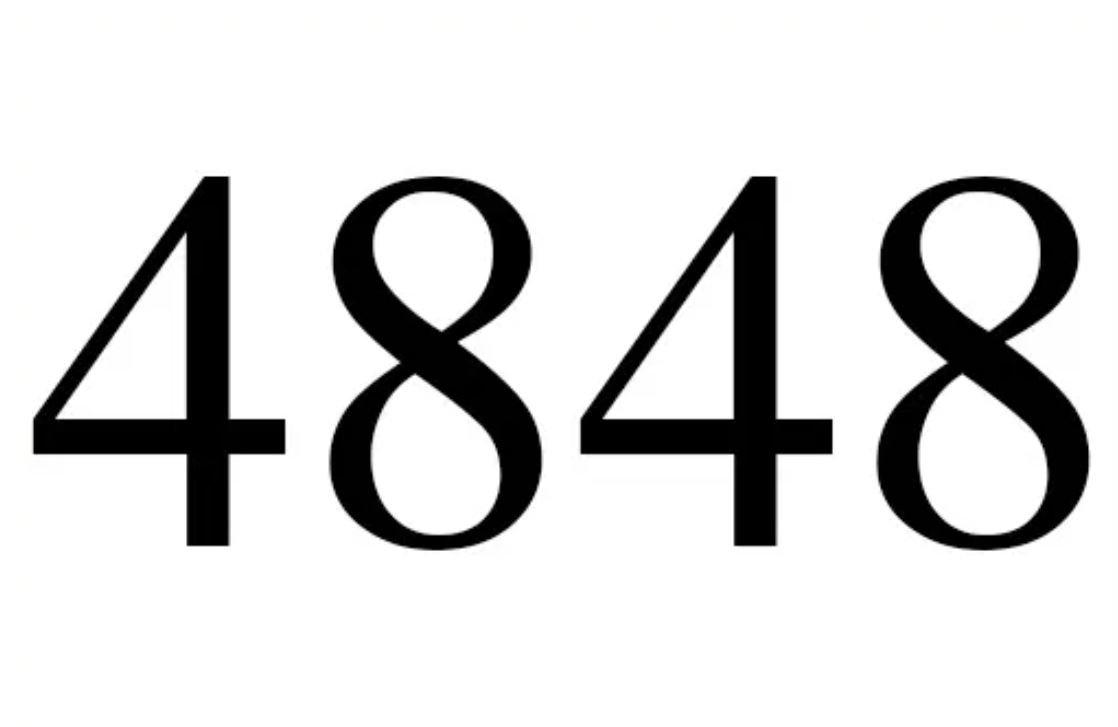 El número angelical 4848