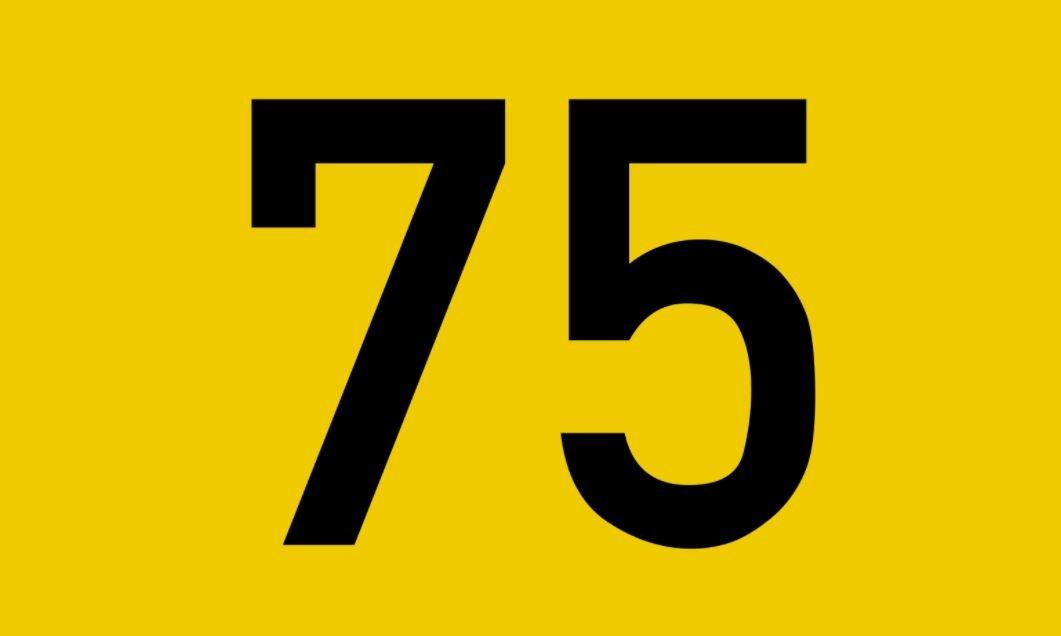 El número angelical 75