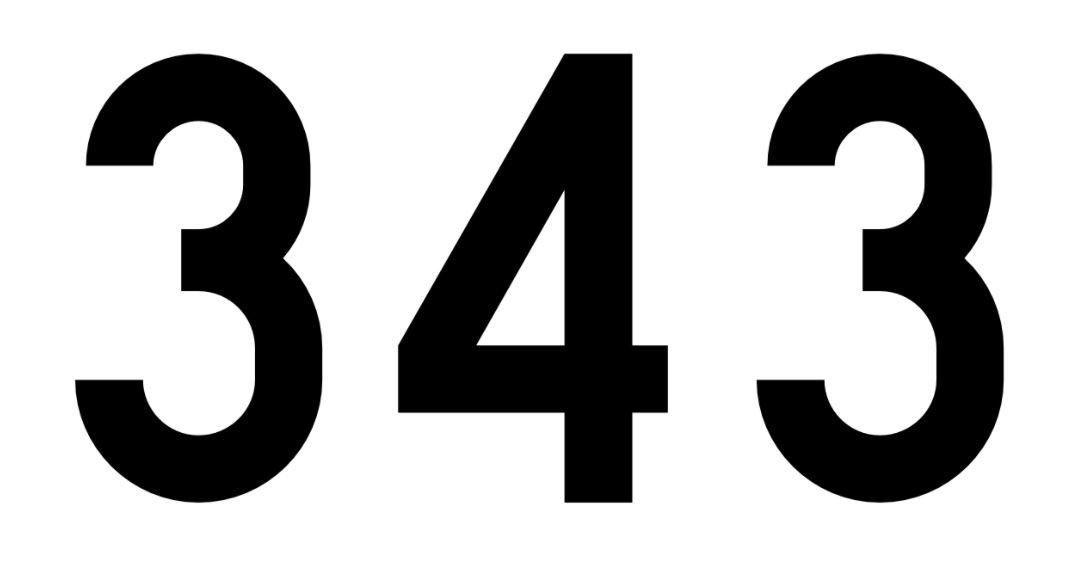 El número angelical 343