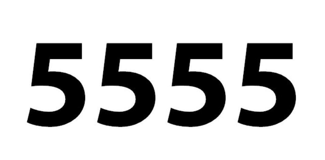 El número angelical 5555