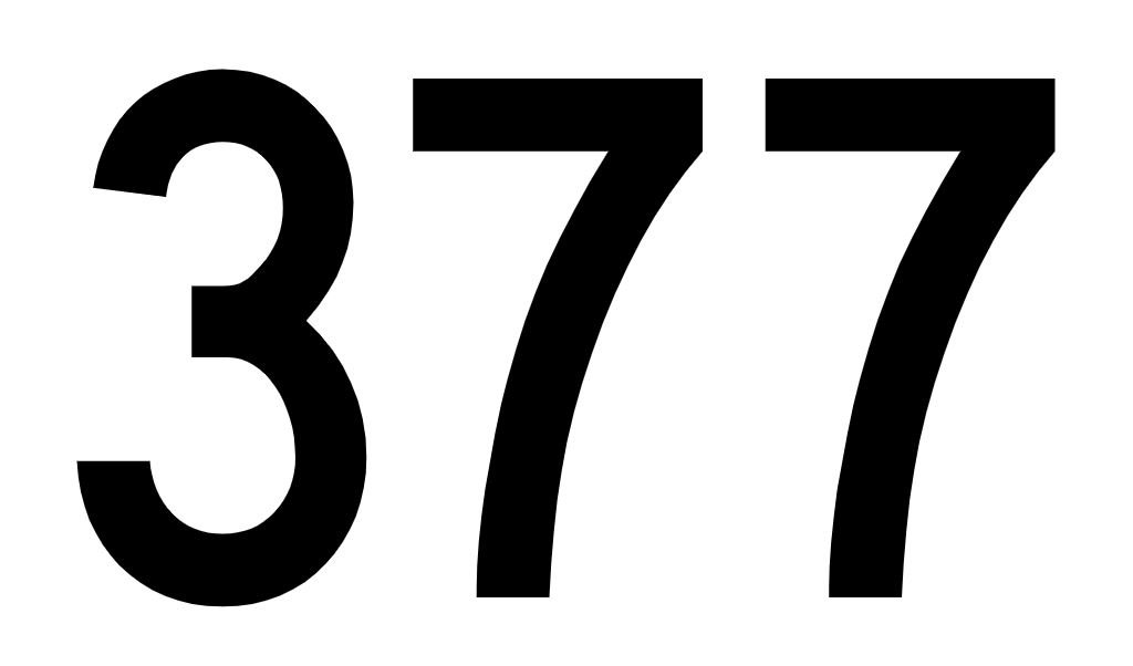 El número angelical 377