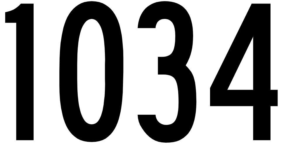El número angelical 1034