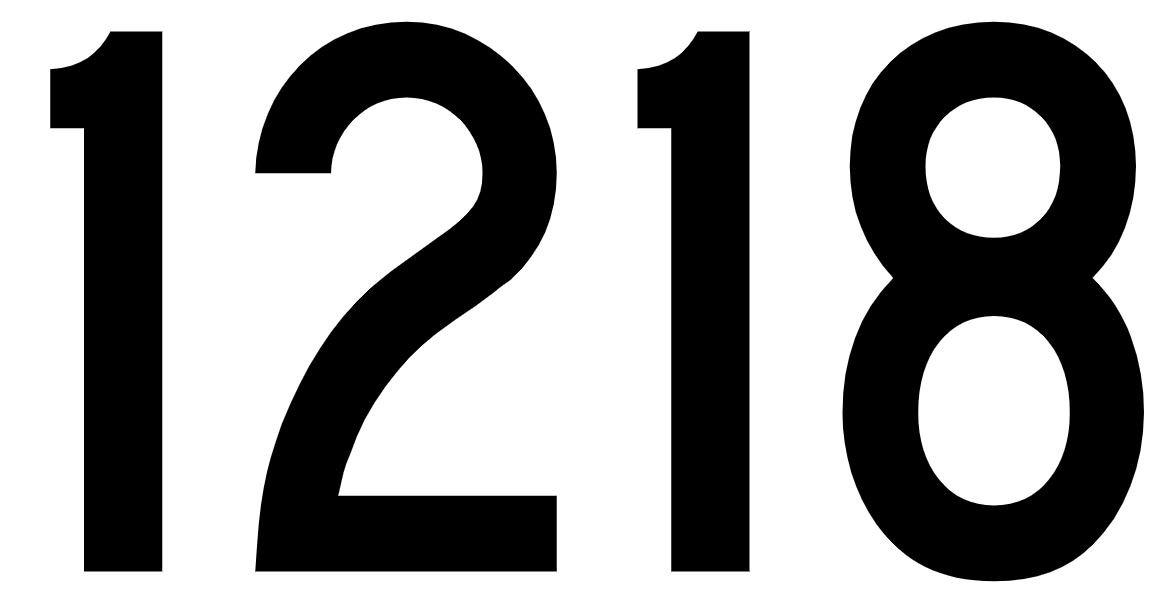 El número angelical 1218