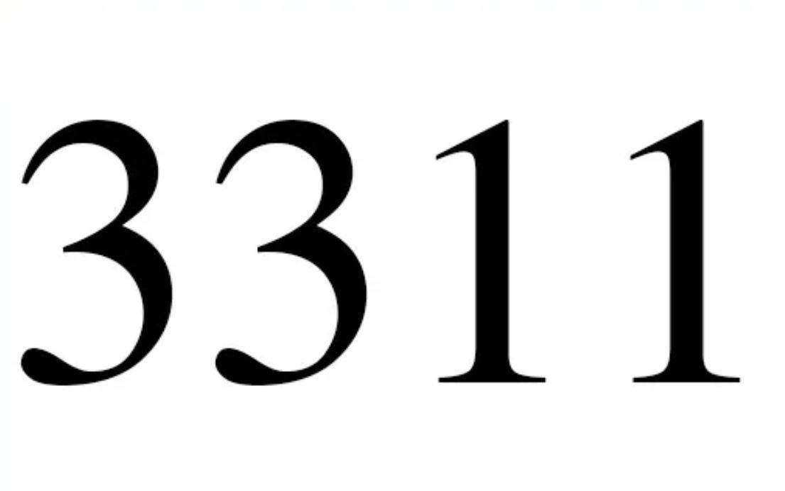 El número angelical 3311