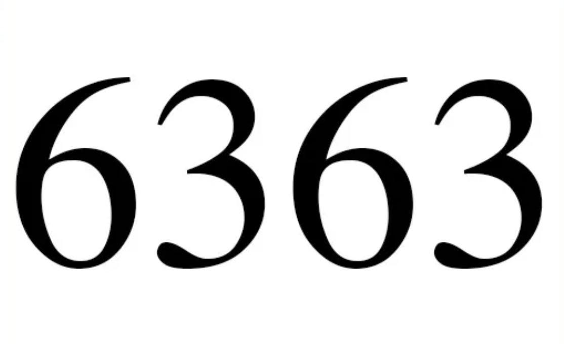 El número angelical 6363