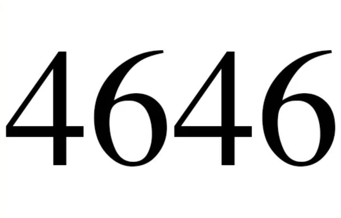 El número angelical 4646
