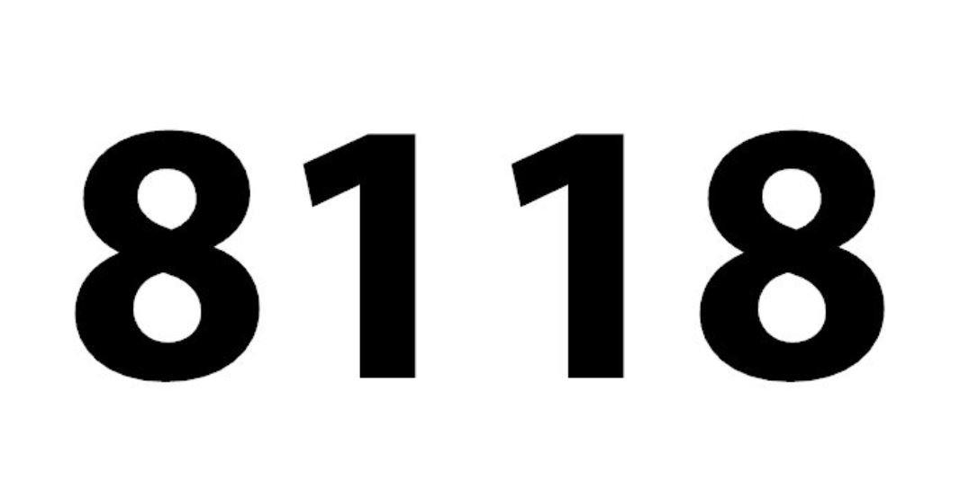 El número angelical 8118