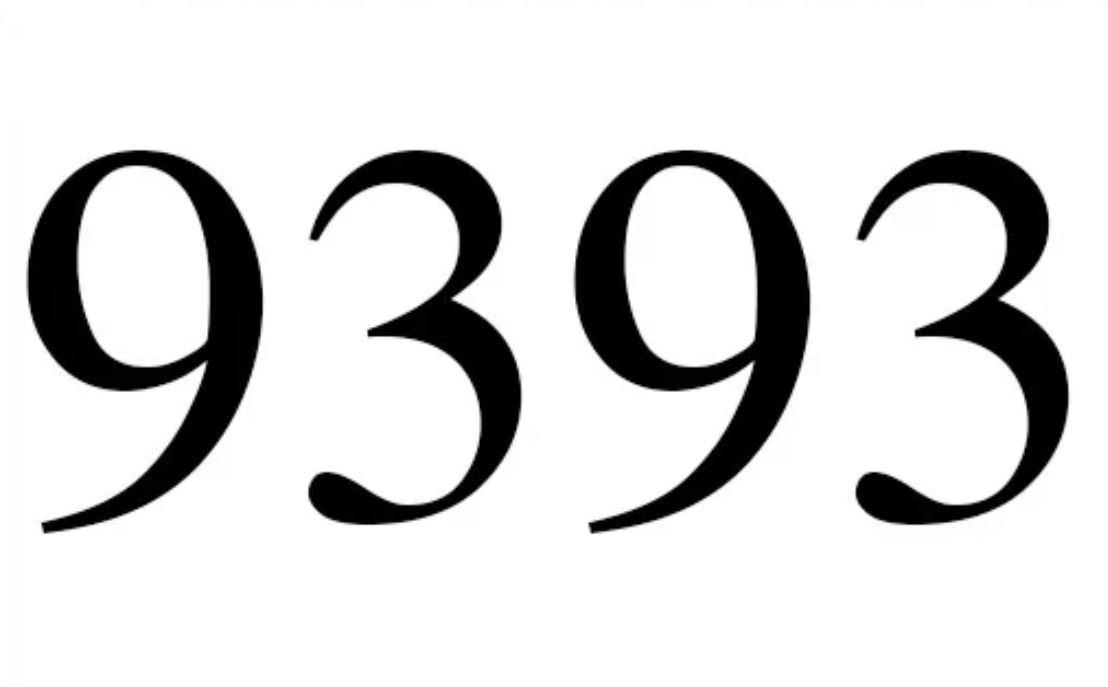 El número angelical 9393