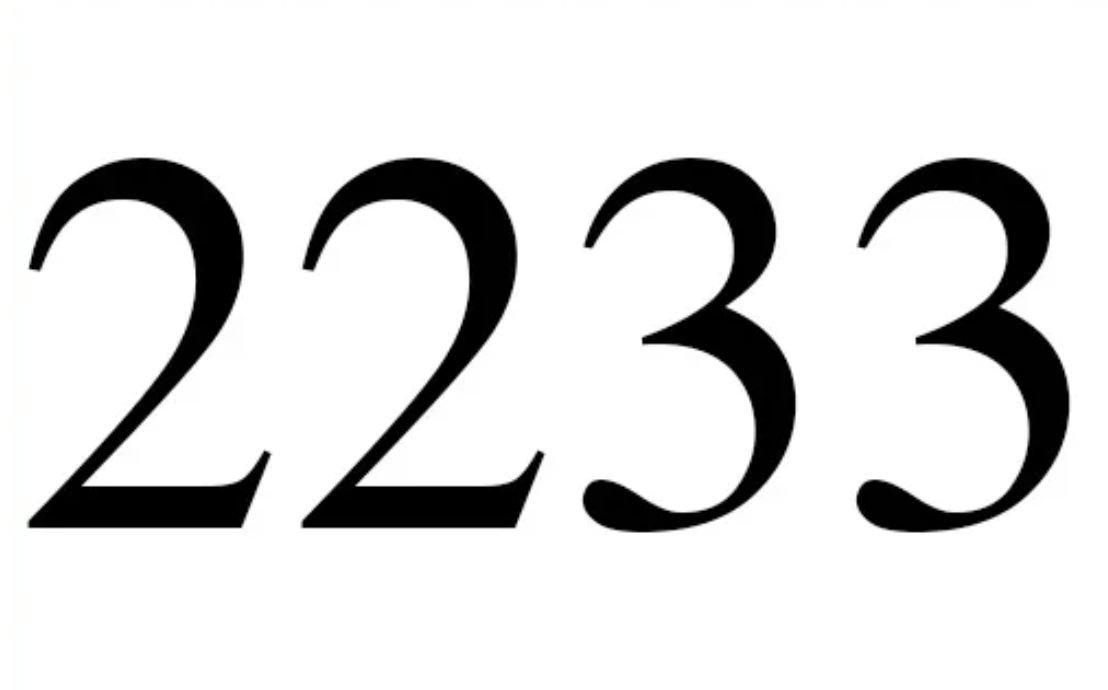El número angelical 2233