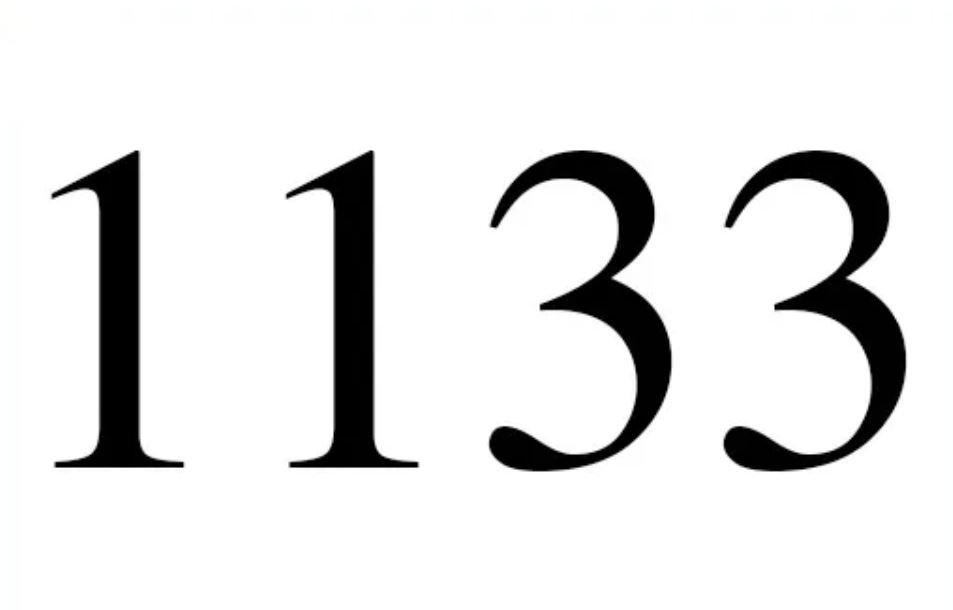 El número angelical 1133