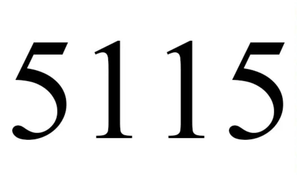 El número angelical 5115