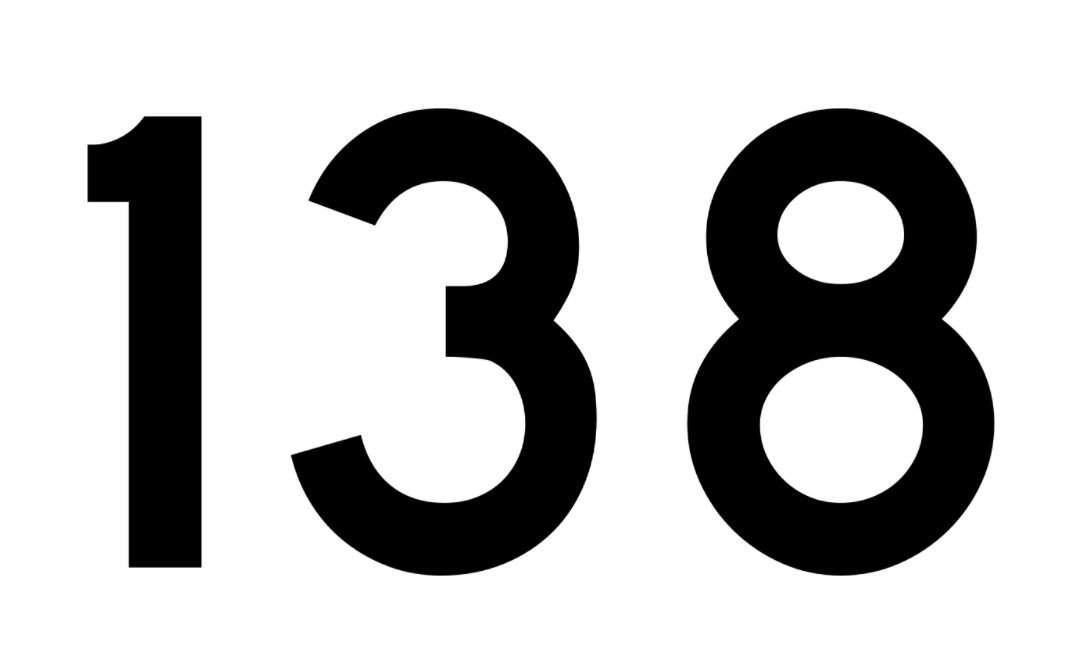 El número angelical 138