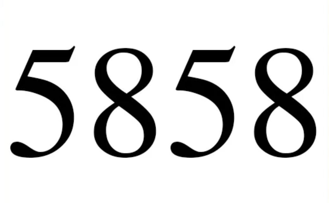 El número angelical 5858
